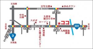 移転先地図のコピー